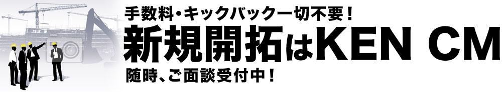 土地活用・建設費コストダウン「最強の指南書!!」土地活用&新築不動産投資の決定版!!